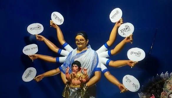 मुख्यमंत्री से बनी मां दुर्गा, गणेश उत्सव पर स्थापित प्रतिमा को लेकर मचा राजनीति बवाल
