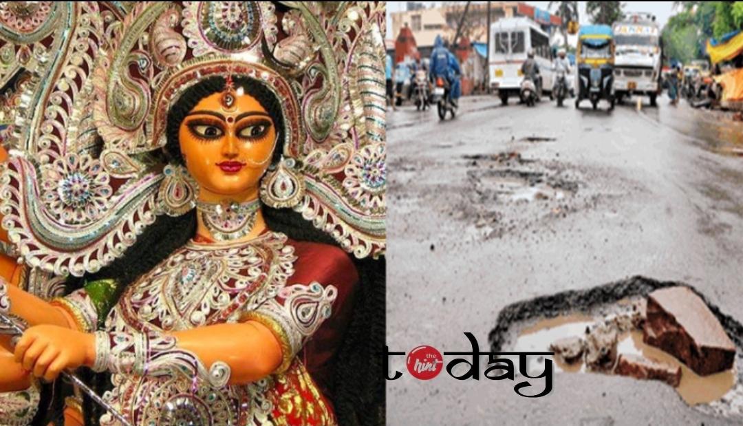 कोलकाता की सड़कों पर अब नहीं दिखेंगे गड्ढे, महालया से पहले मरम्मत का कार्य होगा पूरा