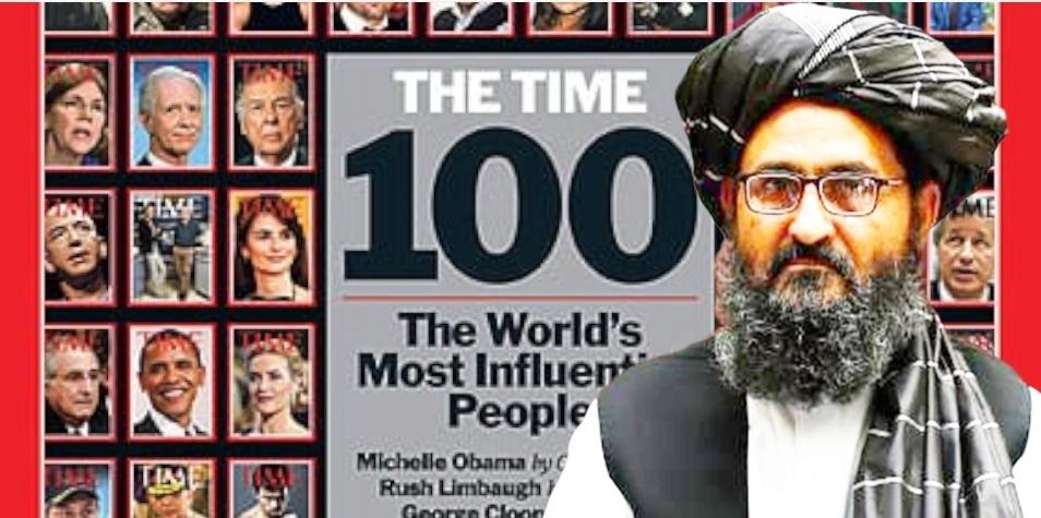 टाइम मैगजीन में 100 प्रभावशाली लोगों में तालिबानी नेता मुल्ला बरादर का नाम हुआ शामिल